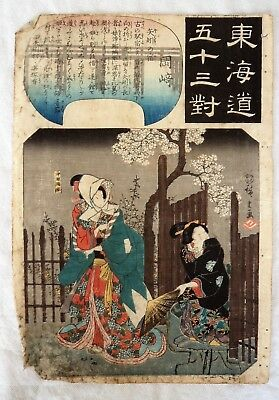 19Th Century Japanese Woodblock Print By Utagawa Hiroshige