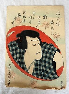 19Th Century Japanese Woodblock Print By Kunikazu Utagawa Of An Actor