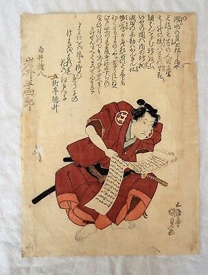 19Th Century Japanese Woodblock Print By Utagawa Kunisada (1786-1864) Of Samurai