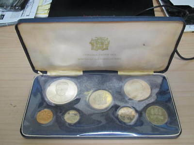 Jamaica 1971 Proof Coin Set w Case, Minted at the Franklin Mint