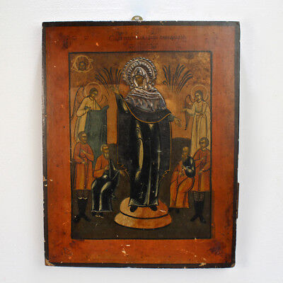 Antique Russian Orthodox Mother of God Joy of All Who Sorrow Painted Icon - VR