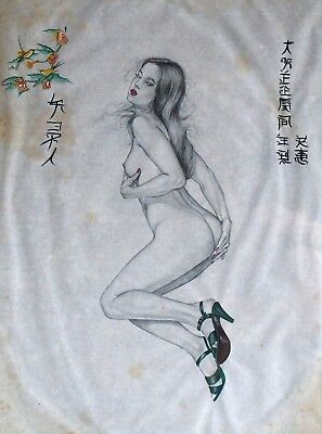 Fine vintage Chinese 1950s Pin-up Girl drawing with colour