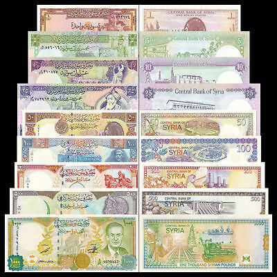 Asian - SY Set of 9Pcs 1+5+10+25+50+100+200+500+1000 Pounds Uncirculated