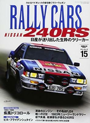RALLY CARS Vol.15 / NISSAN 240RS / WRC / Japanese Car Magazine