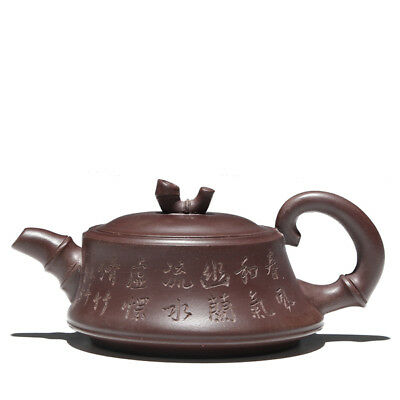 Chinese Yixing Zisha Handmade Purple Clay Teapot 160cc by Yanqin Ling