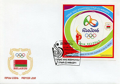 Belarus 2016 FDC Summer Olympic Games Rio 2016 1v M/S Cover Olympics Stamps