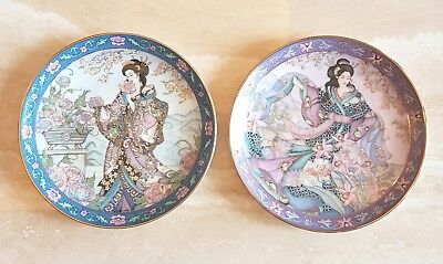 """2 Royal Doulton Collector's Plates- Peony Maiden & Orchid Maiden - 8"""""""