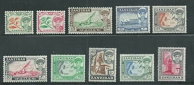 Zanzibar Scott # 264-273 MNH Part Set