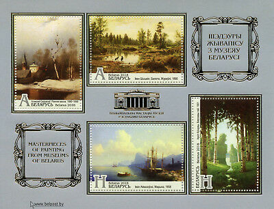 Belarus 2018 MNH Masterpieces Paintings from Museums 4v Goldfoil M/S Art Stamps