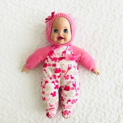 Little Mommy Bedtime Baby Doll Glow Light Paci Musical Toy Pink Animal Print HTF
