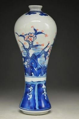 ANTIQUE SMALL CHINESE BLUE & WHITE PORCELAIN HAND-PAINTED PLUM BLOSSOM VASE yt14