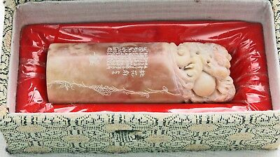 Stamp Dragon Figure Fujian Shoushan-Stein China Asian Art um 1970 Handmade