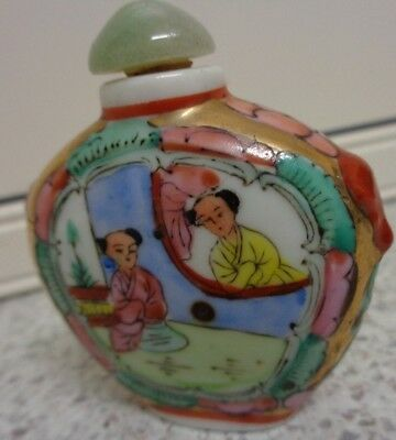 Chinese hand painted scent bottle with Jade Stopper