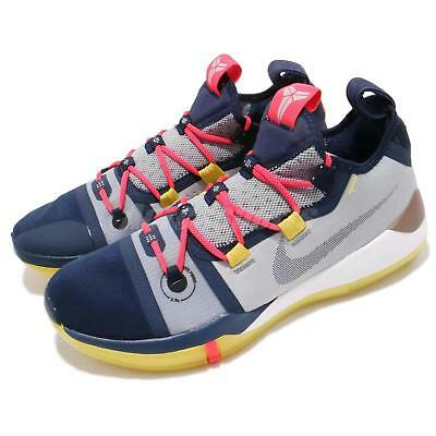 reputable site 0cf6f 0ac49 Nike KOBE AD Mamba Day A.D. EP Sail Multi-Color Mens Basketball Shoes  AV3556-