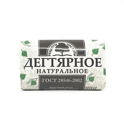 Birch Tar Soap. Herbal. Genuine. Дегтярное мыло.