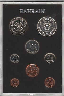 BAHRAIN 1965-1969 SILVER , 8 Coin Proof Set