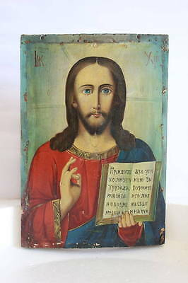 Antique 19c Russian Orthodox Hand Painted Wood Icon Christ Pantocrator.