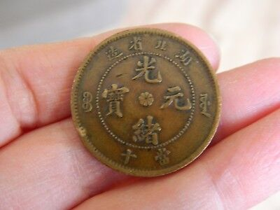 vintage chinese cash coin metal detecting detector
