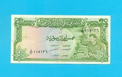 Syria  ( 5 Pounds ) 1973 Fine