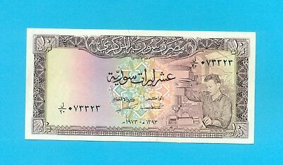 Syria  ( 10 Pounds ) 1973  FINE