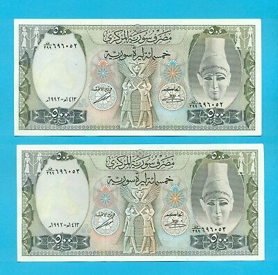 Syria X2 ( 500 Pounds ) 1992  Consecutive