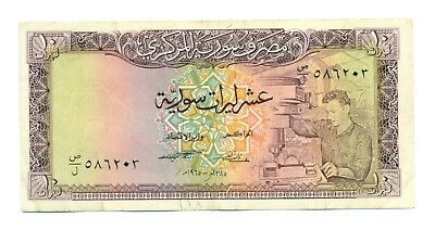 Syria  ( 10 Pounds ) 1965 Very Rare  FINE