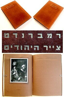 1950 Jewish ART BOOK Judaica REMBRANDT Jews BIBLE Hebrew ISRAEL Velvet