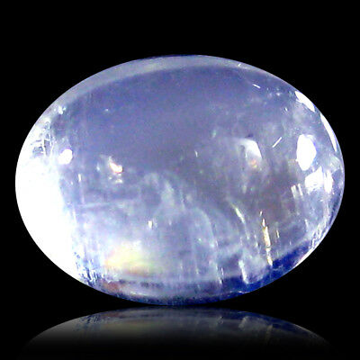 1.23 ct AAA Lovely Oval Cabochon (8x6 mm) Rainbow Blue Moonstone Loose Gemstone