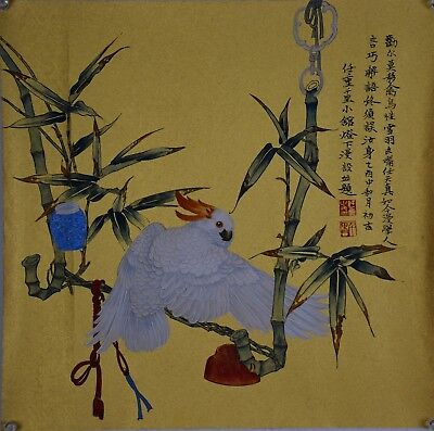 Superb Chinese Painting Signed Master Ren Zhong 24K Gold Foiled Paper S7107