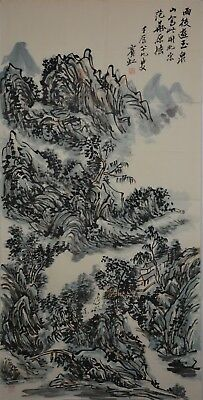 Rare Large Chinese Painting Signed Master Huang Binhong No Reserve Unframed Y268