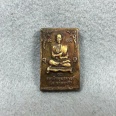 Coin Phra LP Tuad back Somdej Toh Thailand Powerful Rich Thai Amulet Old Brass