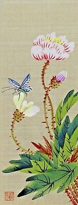 Chinese? Fabric Painting with Flowers and Butterfly