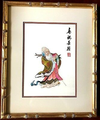 "Chinese Silk Embroidery Art WISE MAN Artist Signed Framed Under Glass 14"" x 17"""