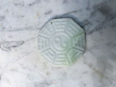 Antique Hand carved Lantian Culture Jade Old Chinese Yin Yang Amulet