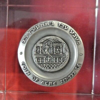 1965 Israel State Gov't .935 Sterling Silver Acre 217-222 CE Medal Paperweight