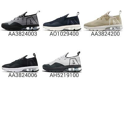 96898240a2 Nike Air Max Flair 50 Mens Womens Kids GS Running Shoes Athletic Sneakers  Pick 1