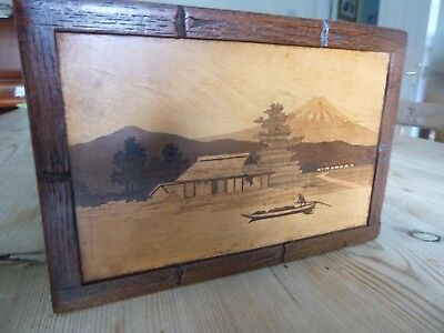 Beautiful Antique Vintage Japanese Wooden Inlaid Puzzle Box