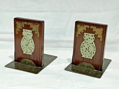 Elegant Pair of Antique Chinese Wood, Brass & Jade  Bookends
