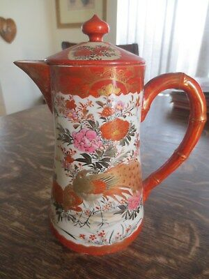 Antique Japanese Porcelain Pitcher- Orange Detail with flowers w/ gold detail