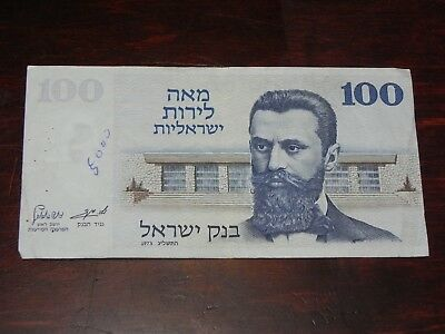 Israel 100 Lirot Banknote 1973 P-41 Circulated JCcug 18785
