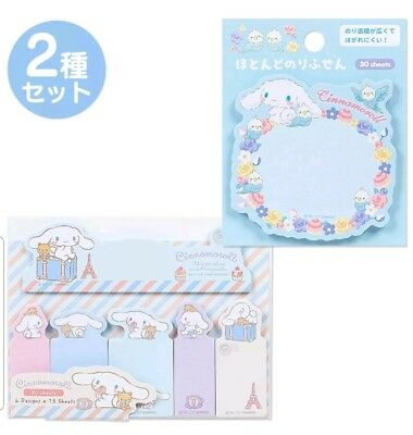 2pcs Cinnamoroll Sticky Notes SANRIO Anime Japanese Bookmark Pads Notes Cute