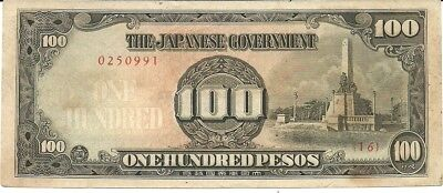 PHILLIPPINES: 100 Pesos. (1944).P-112 ,  Japanese Occupation Note, WWII