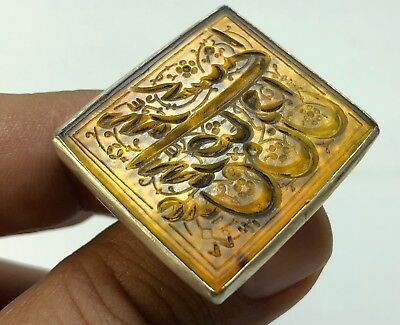 Antique Islamic Qajar 1277 Hijri Yellow Agate Seal Superb Calligraphy Engraving