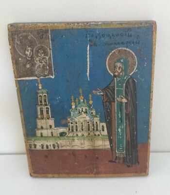 """Antique Russian Orthodox Hand-Painted Wood Icon """"St. Theodosius"""" 19th century."""