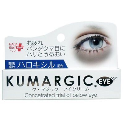 Diamedic Kumargic Eye Cream Haloxyl Concetrated Trial Of Below Eye Treatment 20g
