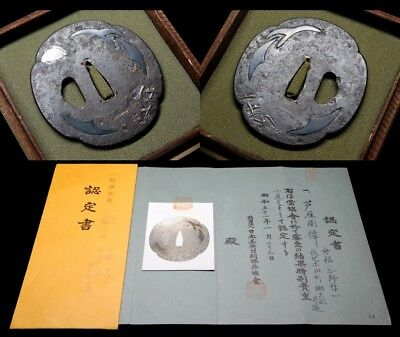 NBTHK Certificated MOON KATANA TSUBA Japanese Edo Samurai Koshirae Antique F415