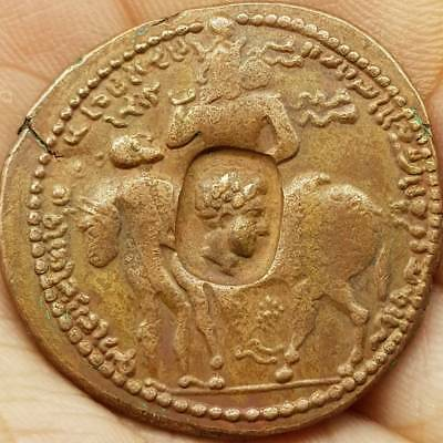 Very Old Wonderful Bronze King & Emperors Rare Coin   # 4E