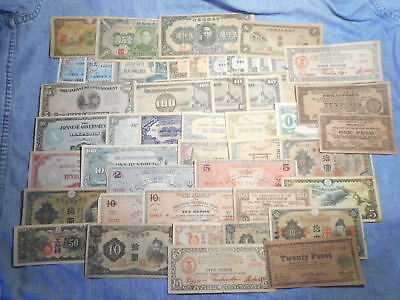Japanese WWII collection 48 banknotes 1930's-1940's