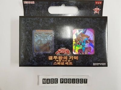 "Yugioh Cards Special Set ""Memories of the Duel King Battle City Korean Ver"