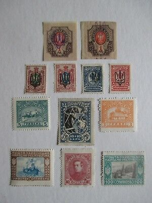 Ukraine Stamps  -  Small Collection.